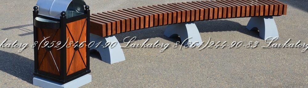 Урны с крышкой и пепельницей на бетоне