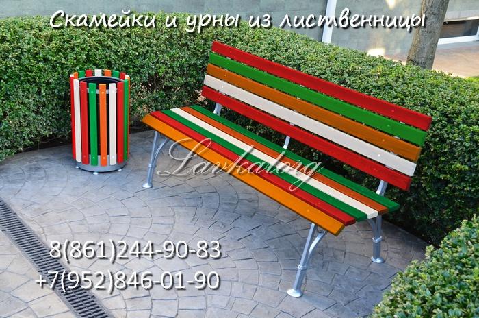 Скамейки для детских площадок